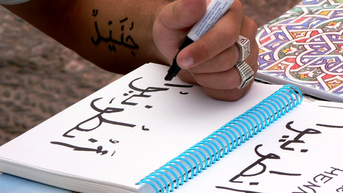 10 Reasons to Start Learning Arabic Right Now